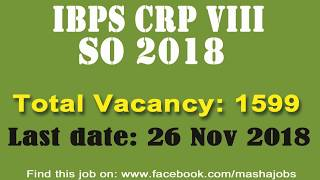 IBPS CRP SO 2018 || बैंक में निकली बम्पर भर्ती।| 1500+ VACANCY