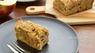 バナナとリンゴのオートミールケーキ|taneのくらしさんのレシピ書き起こし