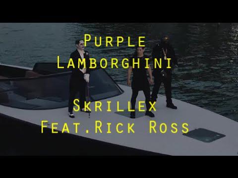 Purple Lamborghini Tanec