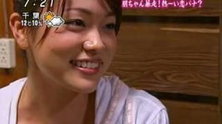 2007/1/28 本田・政井・武田 2/2 本田朋子 検索動画 16