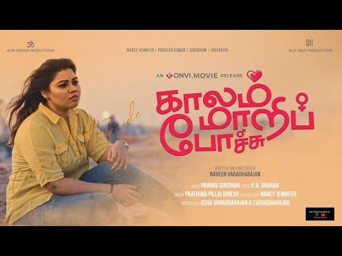 KaalamMaariPochu Trailer   Nancy Jennifer   Praveen Kumar   Naveen Varadharajan
