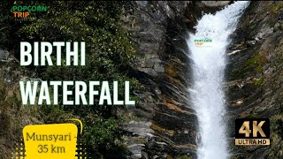 Birthi waterfall near Munsyari in Uttarakhand!