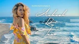 Download Video Aakash Ko Tara - Barsha Karmacharya (K-Rain) [official music video] MP3 3GP MP4