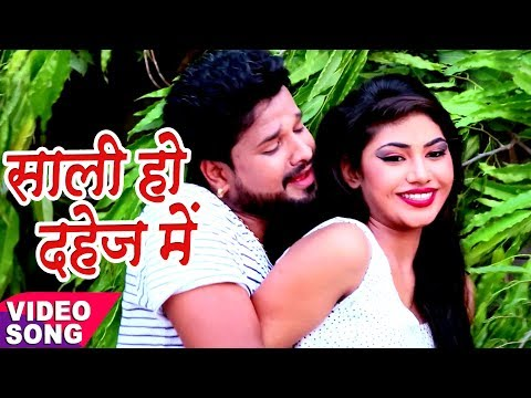 Superhit Song लोकगीत 2017 -...