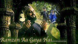 Ramzan Aa Gaya Hai | Naat | Ramadan Kareem |  Kashif Raza  | Full Hd Video