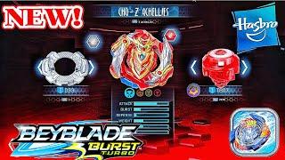 Beyblade burst hasbro cho z Achilles look alike combo in the app!!! OP!