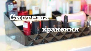 Покупки для дома: Aliexpress | Fix Price | IKEA | Посуда центр и др.