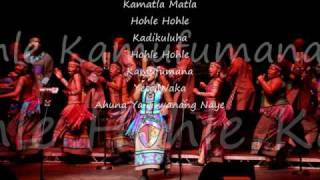Soweto Gospel Choir - Ahuna ya Tswanang Le Yeso - [Lyrics]