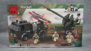 Огляд BRICK. АРТИЛЕРІЯ, ТАНКИ та ВІЙСЬКОВА ТЕХНІКА...review of Lego ... artileriya