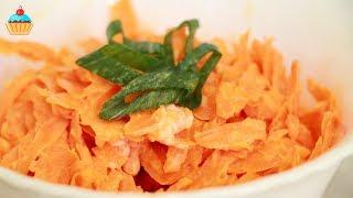 Ну, оОчень вкусный - Салат Морковный с чесноком!