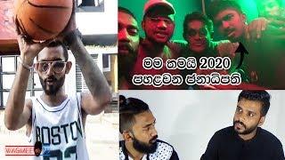 Download lagu 2020 President #4 Vlog W/ Smokio , Born Lord , The Xoticc , Cairo And More