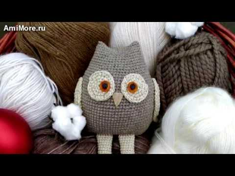Амигуруми: схема Сова в стиле Тильда. Игрушки вязаные крючком - Free Crochet Patterns.