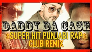 RDB - Daddy Da Cash Ft. T-Pain l HipHop 2014 l Punjabi l ARK l Latest Rap l Remix l