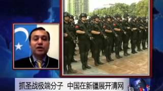 VOA连线:抓圣战极端分子,中国在新疆展开清网