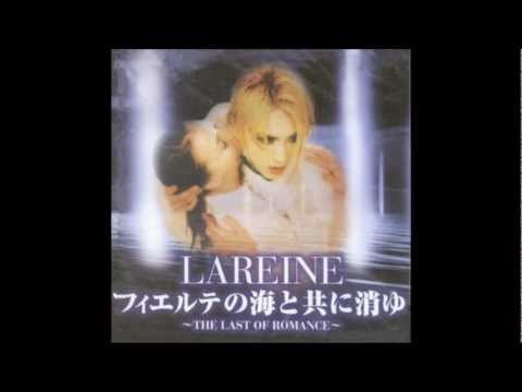 LAREINE - Paris Wa Akiiro