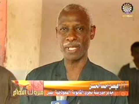 أوائل الشهادة السودانية يتحدثون لتلفزيون السودان