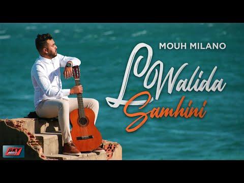 Mouh Milano - Lwalida Samhini Official Video Clip 2020