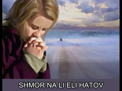 Al Kol Ele - Naomi Shemer - YouTube