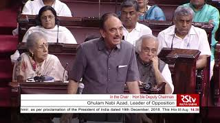 Ghulam Nabi Azads Remarks  The Jammu And Kashmir Reorganisation Bill 2019