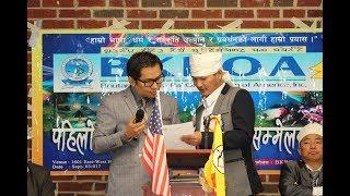 Kirat Rai Mundhum by Mangpa Ash Man Dukhun Rai