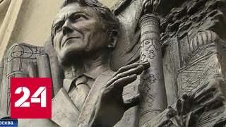 Он двигал дома: на Тверской увековечили память гениального инженера Генделя