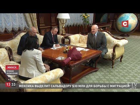 Президент Грузии из-за ситуации в Тбилиси прервала визит в Минск. Встреча с Лукашенко. Новости