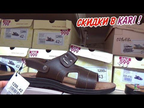 💝Кари обувь! KARI Июльские СКИДКИ, распродажа!2019