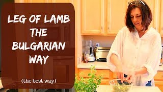 LEG OF LAMB RECIPE - SLOW ROAST - BULGARIAN EASTER LEG OF LAMB RECIPE - BULGARIAN RECIPES IN ENGLISH