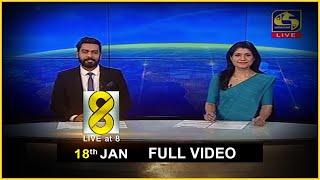 Live at 8 News – 2021.01.18 Thumbnail