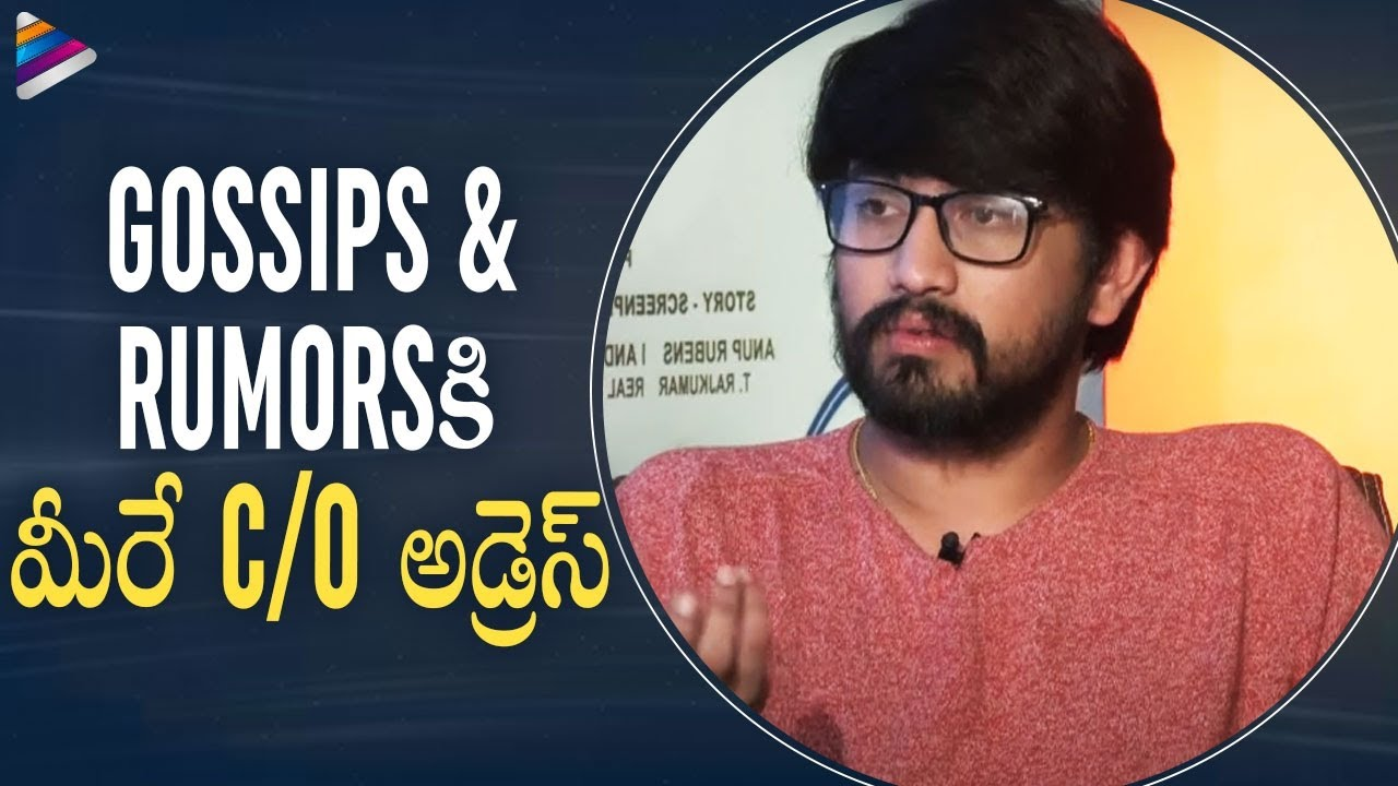 Raj Tarun About Rumors & Gossips | Orey Bujjiga Movie Team Interview | Malvika Nair | Vijay Kumar