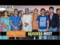 Sammohanam Movie Success Meet || Sudheer Babu, Aditi Rao Hydari || Shalimarcinema