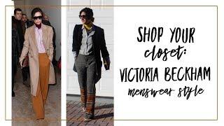 Shop Your Closet: Victoria Beckham Menswear Style! | Minimalism | Slow Fashion