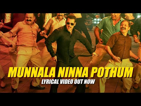 munnala ninna pothum song lyrics dabangg 3 2019