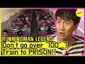 RUNNINGMAN THE LEGEND Sudden DANCE Party in a train..?! feat.HYORIN ENG SUB