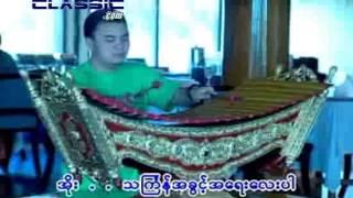 burmeseclassic com The Best Myanmar Website    Songs 64 thumbnail