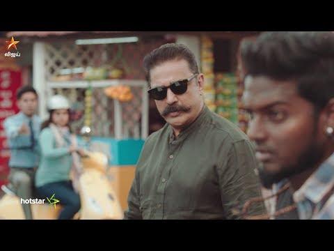 Bigg Boss Season 2 Promo 20-05-2018 Vijay Tv Show Online