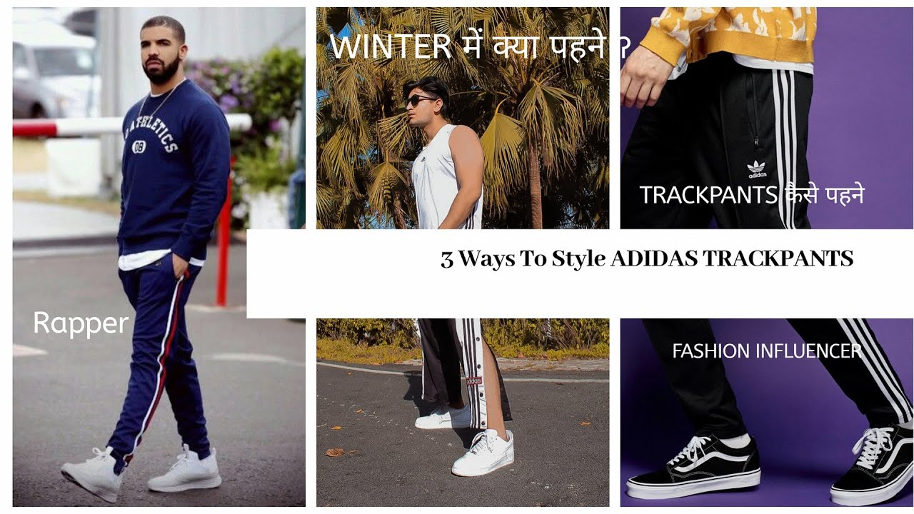 [VIDEO] - How To Style ADIDAS Trackpants | 3  Fall Outfits  | Men's Fashion | Hotstuff Tv 6