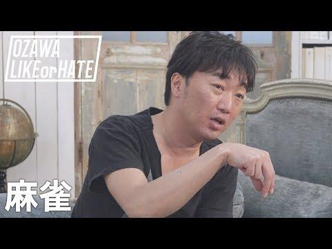【SESSION9】芸能界最強麻雀トーナメント【出場者発表】