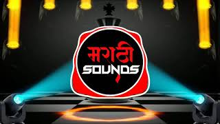 amcha-neta-lai-powerful-ga-remix-dj-arbaaz---marathi-sounds