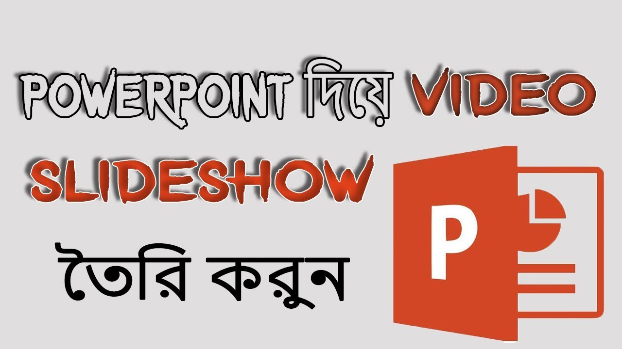 how to add youtube video to powerpoint 2007