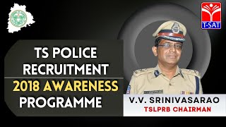 T-SAT || TS Police Recruitment 2018 Awareness Programme || Live Interaction With TSLPRB Chairman