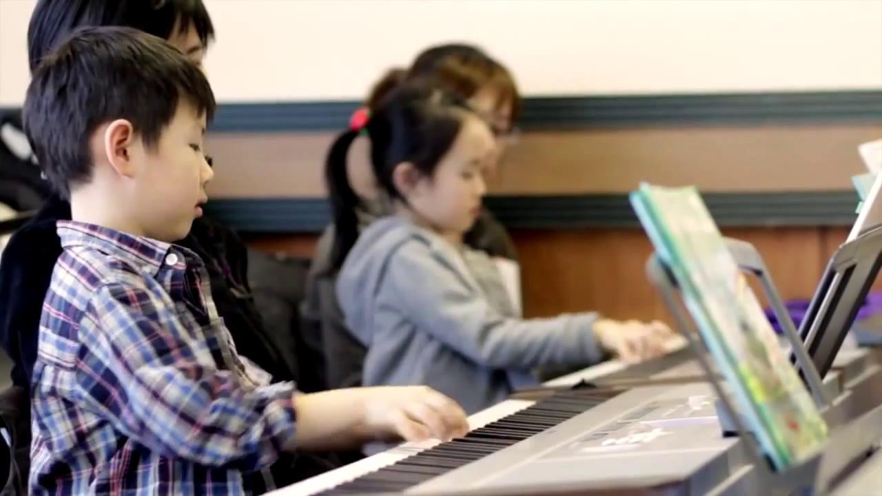Yamaha Music School Frisco