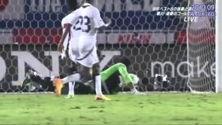 Japan 3 Ghana 1 Kirin Cup 2013
