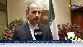 السفارة الإيرانية بالجزائر تحتفي ب38 سنة على إنتصار الثورة الإسلامية