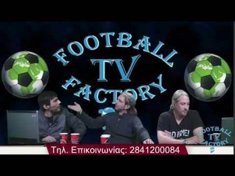 8η εκπομπή Football Factory! (5-3-2015)