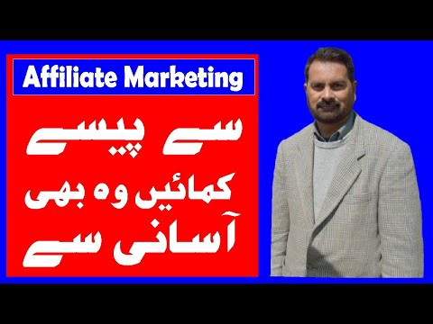 How to Earn Money With  Affiliate Marketing Guide Step by Step? – Lunar Computer College