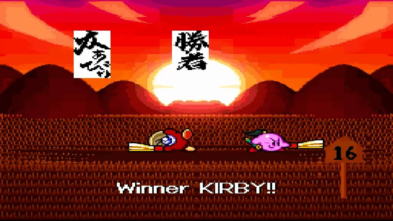 Kirby super star mini games megaton punch and samurai kirby kirby super star mini games megaton punch and samurai kirby youtube publicscrutiny Image collections