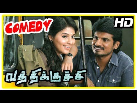 Vathikuchi Movie Comedy Scene   Dileepan   Anjali   Saranya Ponvannan   Jagan   Sathish
