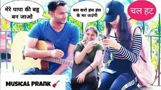 Desi Angrez (अंग्रेज़) Picking Up Beautiful Girls Prank With Twist | Siddharth Shankar