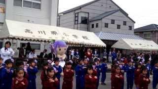 福富弥生(sasanqua) - 愛くるしい妖精ふじっこちゃん(高川原福祉会館祭)